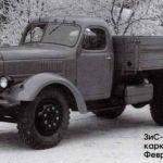 ZIS 150